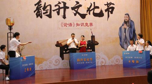 """文化节开幕 学习热""""升温"""""""